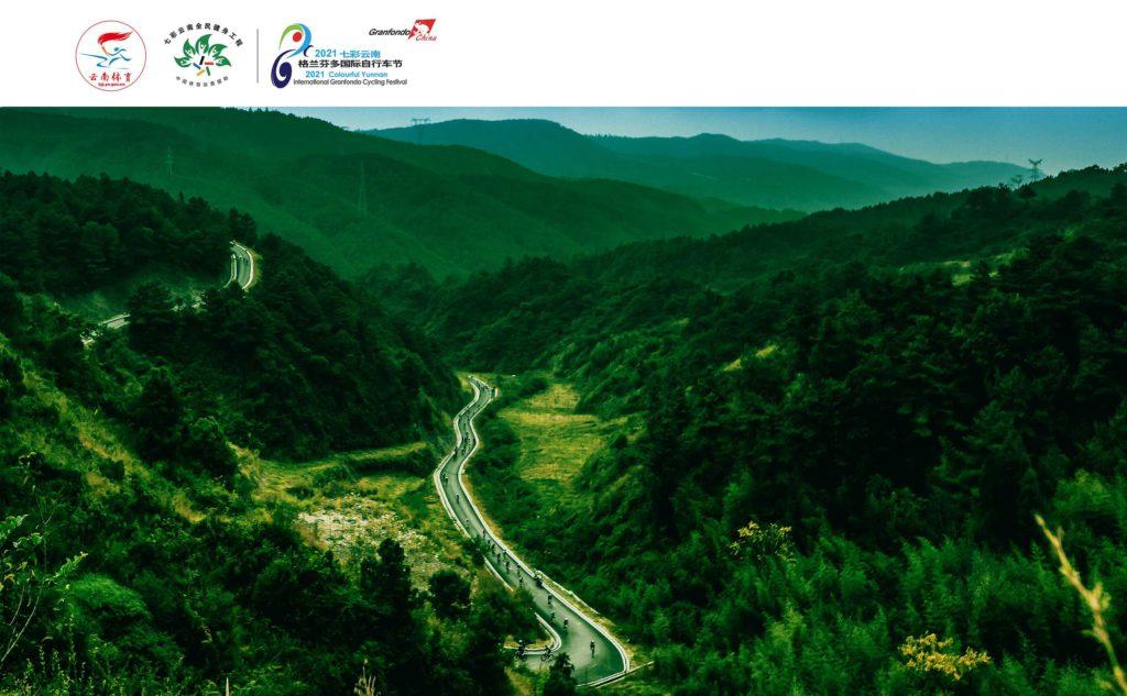 2021 Granfondo Yunnan is coming